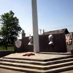 Мемориал воинам Великой Отечественной Войны в Белосельском