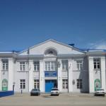 Дом Культуры в Понежукае