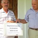 Рабочая встреча с администрацией Белосельского поселения. 17 июля 2012