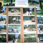 Фотоколлаж о сельском ЖКХ в Белосельском поселении